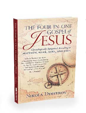 The Four In One Gospel of Jesus